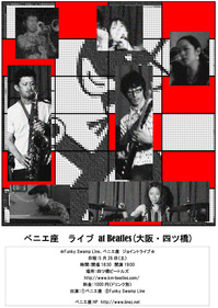 poster_20120526