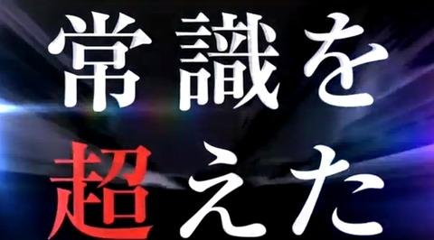 Baidu IME_2013-9-6_5-41-20