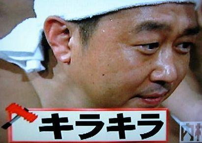 三村2013-10-22_13-29-6