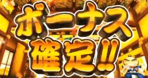 吉宗2013-10-21_17-40-53