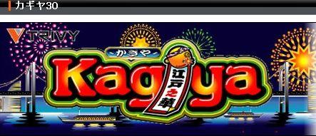 Baidu IME_2013-7-26_18-1-17