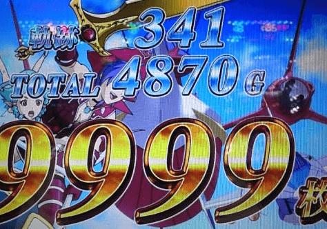 B8-46