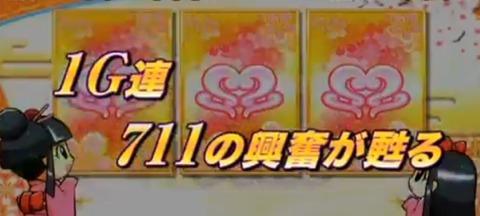 吉宗2013-10-21_17-26-6