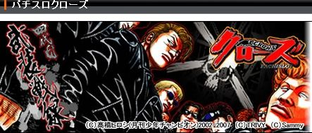 Baidu IME_2013-7-26_17-59-32