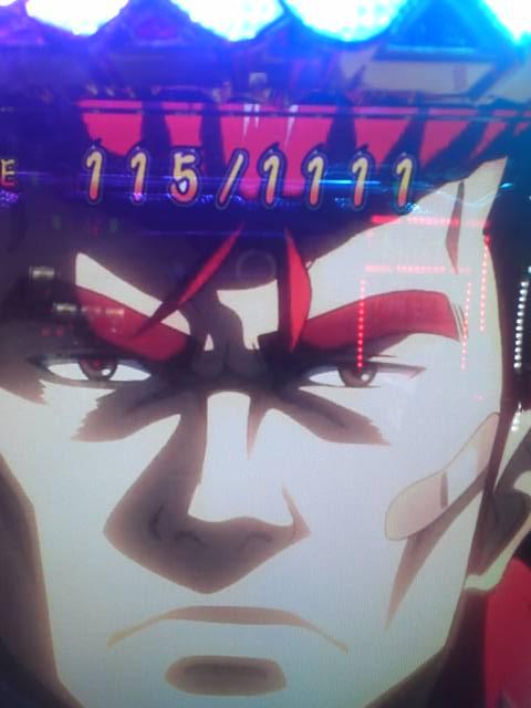 """神引き"""" class="""