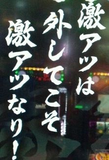 Baidu IME_2013-9-23_23-6-24