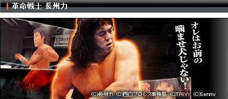 Baidu IME_2013-7-26_18-3-21