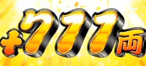 吉宗2013-10-21_17-26-40
