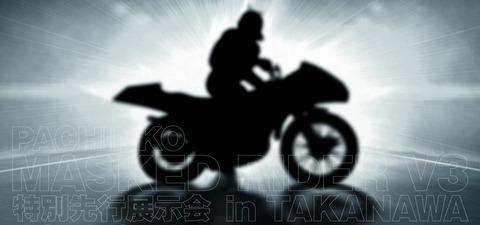 Baidu IME_2013-9-5_18-52-29