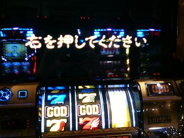 IMG_9140