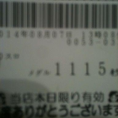 IMG_0831