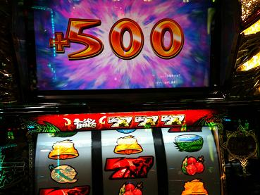 モンハン天井+500G