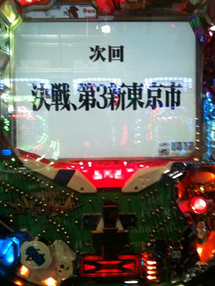 画像 077