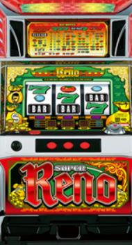 reno_max