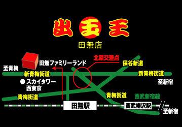 スロット イベント 東京