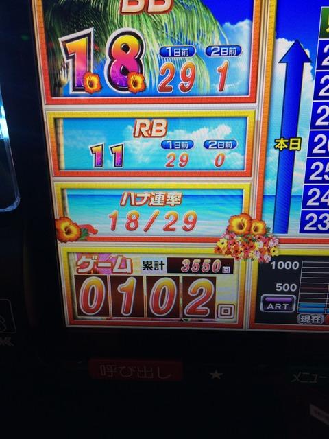 IMG_5710