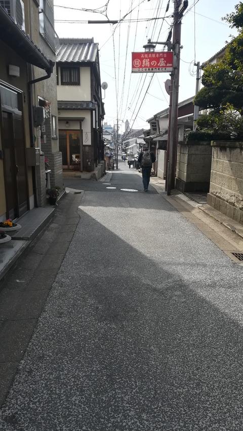奈良町の下り坂