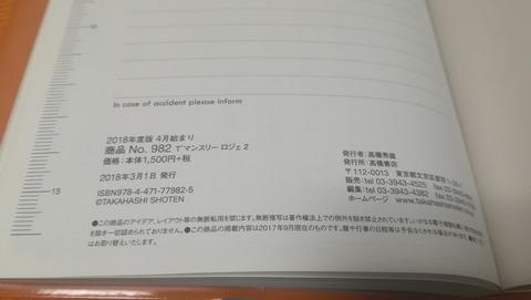 IMG_20180224_064123