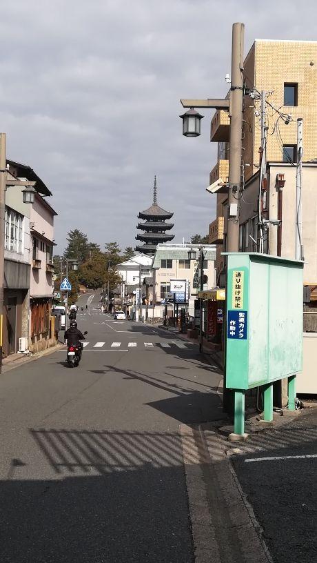奈良町と五重塔