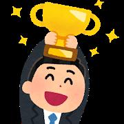 trophy_businessman