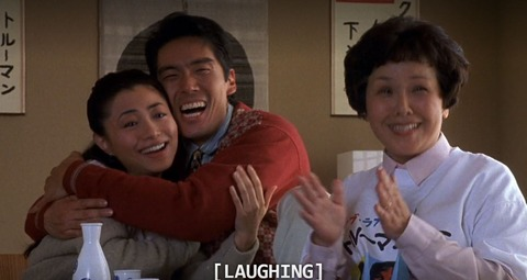 Truman Show Japanese