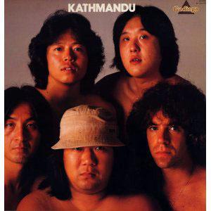 kathmandu001
