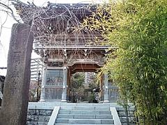 常楽寺の入り口