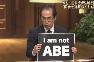 HST not abe 20150327