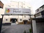 hotelflower