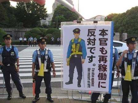 A Policeman Against Rebootingjpg