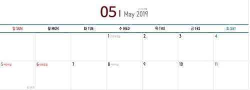 May Calendar Korea