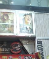 myongdong_cqn