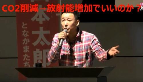 YamamotoTaro Genpatsu CO2