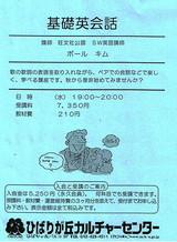 bb054a96.jpg