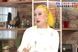 miwa_motegi