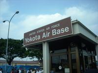 横田基地の入り口表示