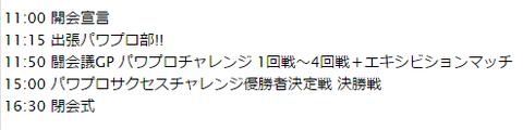 SnapCrab_NoName_2016-1-31_10-58-53_No-00