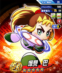 TsukamiTomoe_Ga3Cxeg1