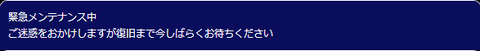 SnapCrab_NoName_2017-8-14_0-29-3_No-00