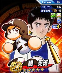 TachibanaHideo_3GfqTK4c