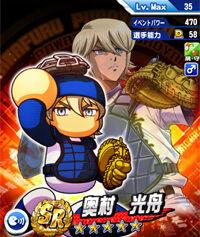 OkumuraKoshu_t9dRfIN4