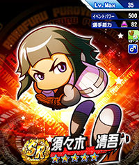 SuzukiSeigo_8MPt6A7t