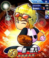 KajiMasuto_Oew6GksA