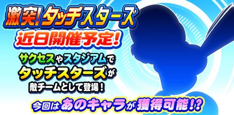 banner_kinjitsu_CYdnLn7A[1]