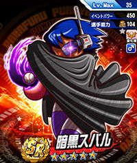 AnkokuSubaru_2icEA3z2_2