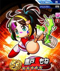 KurotoMone_jJ5nX6kp