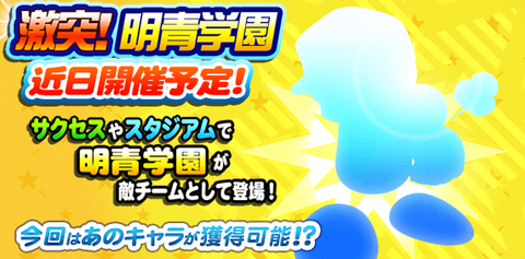 banner_kinjitsu_gyW8mQ4n[1]