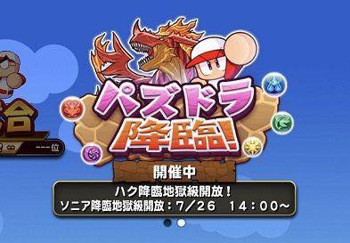 gamegamen_oiuy56fg