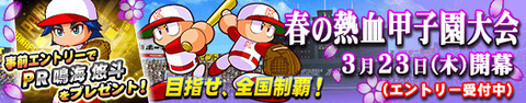 banner03_giuUtoTV