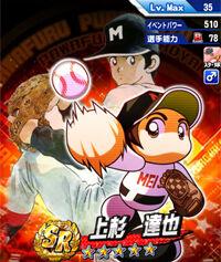 UesugiTatsuya_p39BqDW8